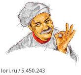 Повар. Стоковая иллюстрация, иллюстратор Марк Назаров / Фотобанк Лори