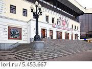 Цирк на Цветном бульваре (2014 год). Редакционное фото, фотограф Parmenov Pavel / Фотобанк Лори
