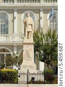 Купить «Памятник поэту Соломосу (Закинтос, Греция)», фото № 5459687, снято 5 июня 2013 г. (c) Хименков Николай / Фотобанк Лори