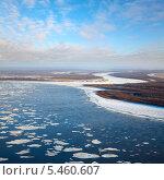 Купить «Большая река во время ледохода», фото № 5460607, снято 20 ноября 2013 г. (c) Владимир Мельников / Фотобанк Лори