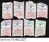 Купить «Счастливые билеты», фото № 5462227, снято 20 февраля 2020 г. (c) АЛЕКСАНДР МИХЕИЧЕВ / Фотобанк Лори
