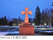 Каменный крест на Крепостной горе г.Ставрополя, при свете вечернего солнца (2014 год). Редакционное фото, фотограф Вячеслав Бондаренко / Фотобанк Лори