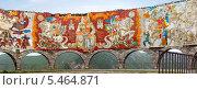 Купить «Арка Дружбы народов. Грузия», фото № 5464871, снято 16 января 2018 г. (c) Евгений Ткачёв / Фотобанк Лори