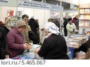 Купить «Москва, православная выставка», эксклюзивное фото № 5465067, снято 29 декабря 2013 г. (c) Дмитрий Неумоин / Фотобанк Лори