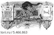 Купить «Гербы Оренбургской и Уфимской губерний», иллюстрация № 5466863 (c) Инна Грязнова / Фотобанк Лори