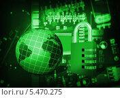 Купить «Кодовый замок, глобус и микросхема. Концепция электронной безопасности», иллюстрация № 5470275 (c) Кирилл Черезов / Фотобанк Лори