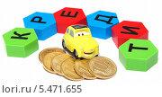 Купить «Желтый автомобиль, десятирублевые монеты - автомобильный кредит», фото № 5471655, снято 9 декабря 2013 г. (c) SevenOne / Фотобанк Лори