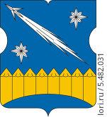 Купить «Герб Останкинского района», иллюстрация № 5482031 (c) VectorImages / Фотобанк Лори