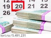 Купить «Время собирать налоги», фото № 5491231, снято 15 января 2014 г. (c) Наталья Осипова / Фотобанк Лори