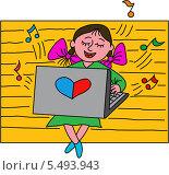 Девочка с компьютером. Стоковая иллюстрация, иллюстратор Bakhtiyor Kakharov / Фотобанк Лори