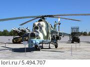 Купить «Вертолет Ми-24Д образца 1971 г. на территории музея военной техники «Боевая слава Урала», город Верхняя Пышма», эксклюзивное фото № 5494707, снято 29 мая 2013 г. (c) Алексей Гусев / Фотобанк Лори