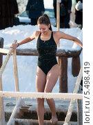 Купить «Крещенское купание. Девушка входит в ледяную воду», фото № 5498419, снято 19 января 2014 г. (c) Борис Сунцов / Фотобанк Лори