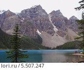 Озеро Морейн, Альберта, Канада (Moraine Lake) (2013 год). Стоковое фото, фотограф Galina Vydryakova / Фотобанк Лори