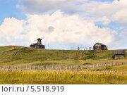 Мельница в степи (2013 год). Редакционное фото, фотограф GEO images / Фотобанк Лори