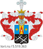 Купить «Герб рода Анохиных», иллюстрация № 5519363 (c) VectorImages / Фотобанк Лори