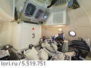 Купить «Международный авиационно-космический салон МАКС-2013. Продукция РКК Энергия, пилотируемый транспортный корабль нового поколения», фото № 5519751, снято 29 августа 2013 г. (c) Игорь Долгов / Фотобанк Лори