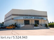 Купить «Ювелирный центр для туристов в Турции», эксклюзивное фото № 5524943, снято 20 июня 2012 г. (c) Володина Ольга / Фотобанк Лори
