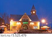 Купить «Выборг.  Центральный рынок. Ночной вид», эксклюзивное фото № 5525479, снято 26 января 2014 г. (c) Румянцева Наталия / Фотобанк Лори