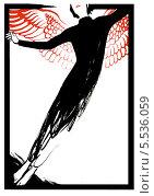 Журавль. Стоковая иллюстрация, иллюстратор Елизавета Дарбинян / Фотобанк Лори