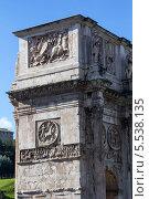 Купить «Триумфальная арка Тита. Италия», фото № 5538135, снято 17 ноября 2013 г. (c) Екатерина Высотина / Фотобанк Лори