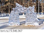 Купить «Ледяная фигура на площади в подмосковном Лыткарине», фото № 5540367, снято 31 января 2014 г. (c) Владимир Сергеев / Фотобанк Лори
