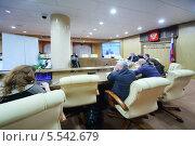 Купить «Чиновники сидят за столом на конференции, Федеральная служба государственной статистики России», фото № 5542679, снято 27 ноября 2012 г. (c) Losevsky Pavel / Фотобанк Лори