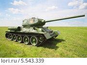 Купить «Старый легендарный танк Т-34/85 на зеленом поле в солнечный летний день», фото № 5543339, снято 25 июня 2012 г. (c) Losevsky Pavel / Фотобанк Лори