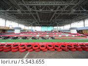 Купить «Пустой стадион для соревнований по картингу», фото № 5543655, снято 29 июня 2012 г. (c) Losevsky Pavel / Фотобанк Лори