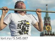 Купить «Парень подтягивается на турнике на Красной площади», фото № 5545087, снято 26 мая 2012 г. (c) Losevsky Pavel / Фотобанк Лори