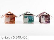 Купить «Денежные домики», фото № 5549455, снято 7 ноября 2013 г. (c) Старостин Сергей / Фотобанк Лори