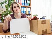 Купить «Сотрудница, попавшая под сокращение на работе, держит белый лист бумаги в руках», фото № 5553923, снято 31 января 2014 г. (c) Кекяляйнен Андрей / Фотобанк Лори