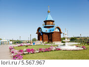 Купить «Святой источник, село Ташла», эксклюзивное фото № 5567967, снято 20 июля 2013 г. (c) Сергей Хрушков / Фотобанк Лори