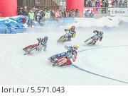 Купить «Мотогонки на льду», фото № 5571043, снято 9 февраля 2014 г. (c) Зюкалин Дмитрий Михайлович / Фотобанк Лори