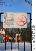 Купить «Дымят только паровозы!», эксклюзивное фото № 5587219, снято 19 января 2014 г. (c) Щеголева Ольга / Фотобанк Лори