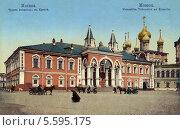Купить «Москва, Чудов монастырь в Кремле. Дореволюционная открытка», фото № 5595175, снято 22 февраля 2020 г. (c) Денис Ларкин / Фотобанк Лори