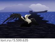 Экологическая катастрофа. Стоковая иллюстрация, иллюстратор Валентина Шибеко / Фотобанк Лори