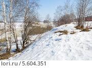 Купить «Весенний сельский пейзаж», эксклюзивное фото № 5604351, снято 16 апреля 2013 г. (c) Елена Коромыслова / Фотобанк Лори