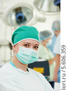 Купить «Портрет девушки хирурга в операционной», фото № 5606359, снято 4 февраля 2014 г. (c) Дмитрий Калиновский / Фотобанк Лори