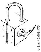 Логотип для замков и дверной фурнитуры. Стоковая иллюстрация, иллюстратор Инна Багаева / Фотобанк Лори
