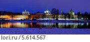 Купить «Вид на Новгородский кремль ночью», фото № 5614567, снято 18 июня 2019 г. (c) Зезелина Марина / Фотобанк Лори