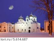 Купить «Софийский собор Великого Новгорода ночью», фото № 5614687, снято 12 января 2010 г. (c) Зезелина Марина / Фотобанк Лори