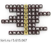 Концептуальный образ стратегии. Черно-белый трехмерный кроссворд на белом фоне. Стоковая иллюстрация, иллюстратор Maksym Yemelyanov / Фотобанк Лори