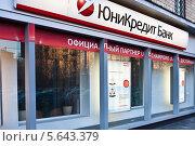 """Купить «Вывеска """"ЮниКредит Банк"""". Вход в отделение банка», фото № 5643379, снято 25 февраля 2014 г. (c) Victoria Demidova / Фотобанк Лори"""