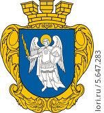 Купить «Герб города Киева», иллюстрация № 5647283 (c) VectorImages / Фотобанк Лори