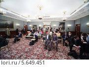 Купить «Журналисты сидят на расширенном заседании Совета в Большом Кремлевском дворце 24 апреля 2012 года в Москве», фото № 5649451, снято 24 апреля 2012 г. (c) Losevsky Pavel / Фотобанк Лори