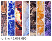Природные камни-самоцветы. Коллаж (2014 год). Редакционное фото, фотограф Виктория Катьянова / Фотобанк Лори