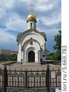 Купить «Часовня Феодоровской иконы Божией Матери в Братцеве в Москве», эксклюзивное фото № 5669783, снято 23 мая 2010 г. (c) lana1501 / Фотобанк Лори