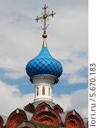 Купить «Купол церкви Покрова Пресвятой Богородицы в Братцеве в Москве», эксклюзивное фото № 5670183, снято 23 мая 2010 г. (c) lana1501 / Фотобанк Лори