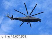 Купить «Многоцелевой тяжелый транспортный вертолет Ми-26 ВВС России в воздухе (бортовой номер RF-95570)», эксклюзивное фото № 5674939, снято 5 февраля 2014 г. (c) Алексей Гусев / Фотобанк Лори