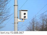 Купить «Камера фиксации нарушения пдд», фото № 5688067, снято 10 марта 2014 г. (c) Ирина Борсученко / Фотобанк Лори